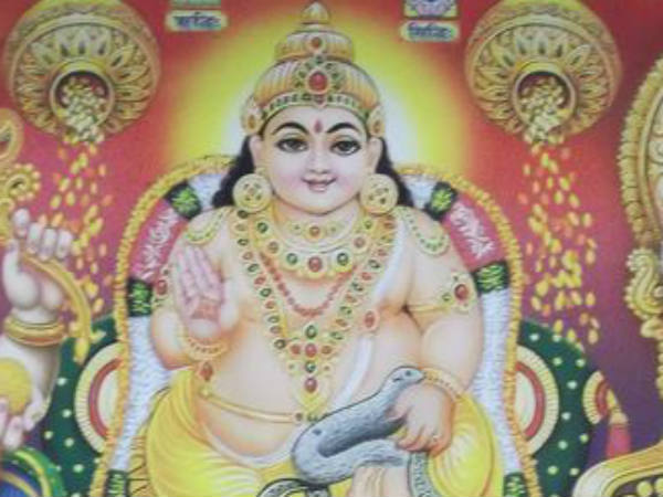 Why we Worship of Lord Kubera..!