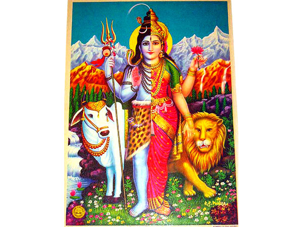 హిందు పురాణాల ప్రకారం : మహా శివుని వివిధ రూపాలు