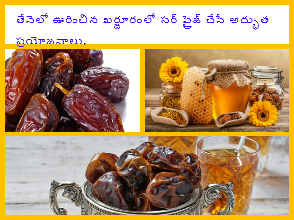 What Happens When You Eat Honey Soaked Dates Daily,