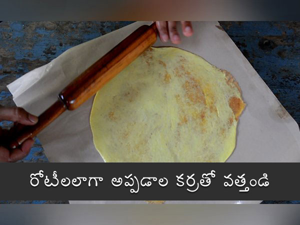 kayi holige recipe