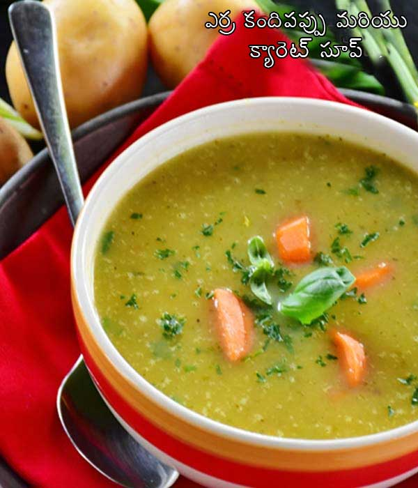 red lentils and carrot soup