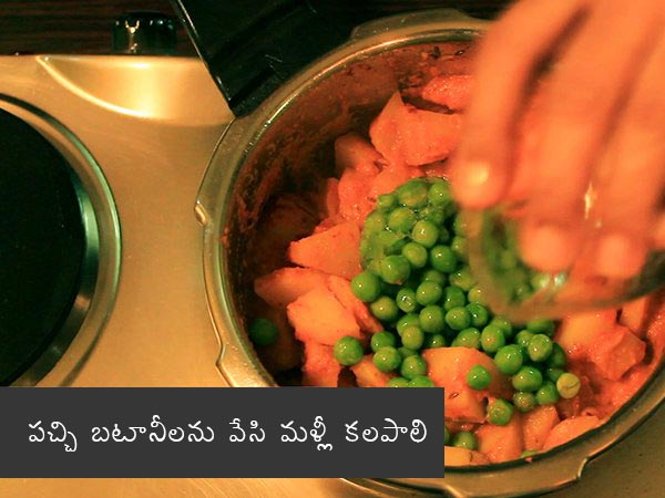Aloo Matar Gravy Recipe | How To Prepare Alu Matar Gravy | Potato Peas Gravy Recipe | Aloo mutter Curry Recipe | Potato Peas Curry Recipe
