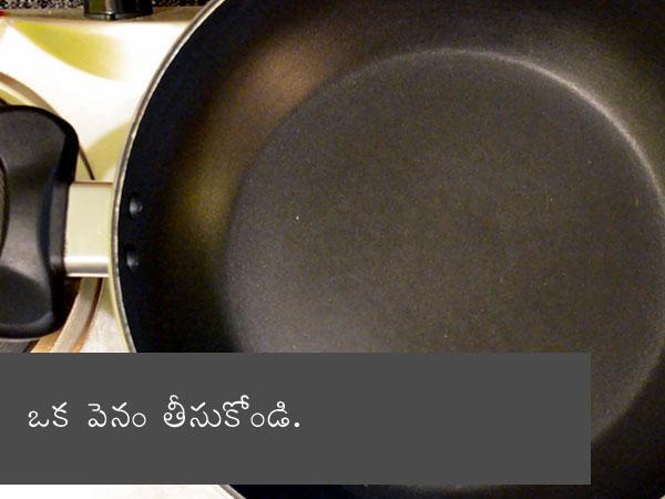 Almond Malai Kheer Recipe | How To Make Almond Milk Kheer