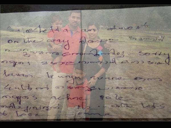 నర్స్ లినీ లేఖ : సాజీ చెట్టా.. నేను చనిపోతున్నా..  ఒంటిరిగా ఉండొద్దు.. విత్ లాట్స్ ఆఫ్ లవ్