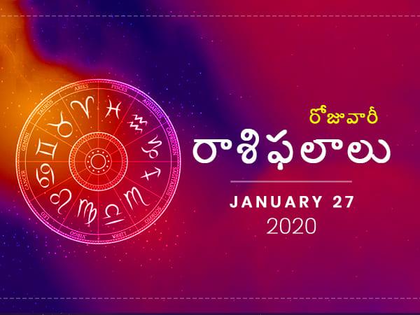 సోమవారం మీ రాశిఫలాలు (27-01-2020)