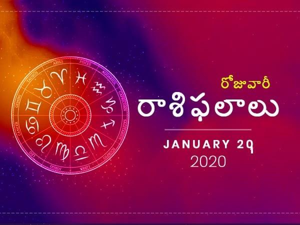 బుధవారం మీ రాశిఫలాలు (29-01-2020)