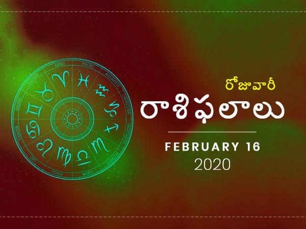 ఆదివారం మీ రాశిఫలాలు (16-02-2020)
