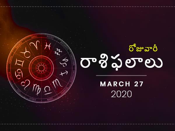 శుక్రవారం మీ రాశిఫలాలు (27-03-2020)