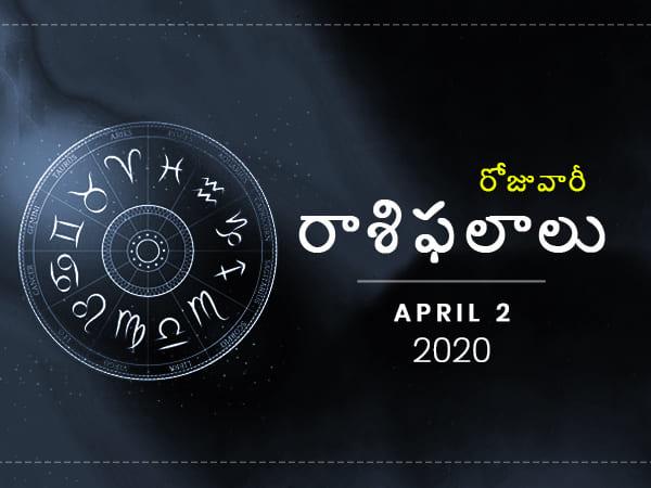 గురువారం మీ రాశిఫలాలు (02-04-2020)