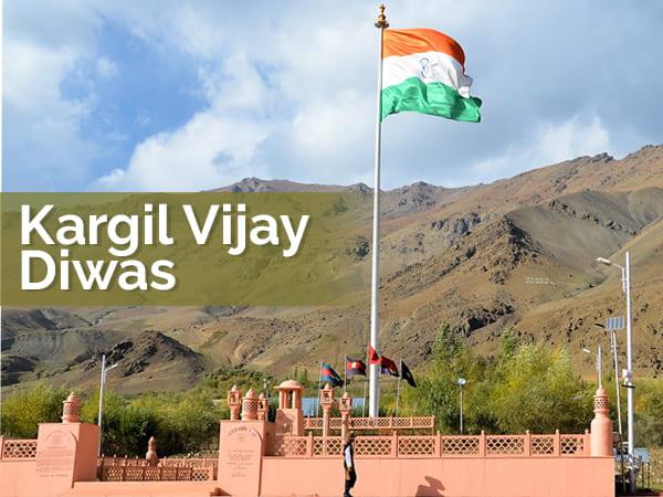 Kargil Vijay Diwas 2021 : దాయాదిని భారీ దెబ్బ కొట్టిన భారత్... రెపరెపలాడిన మువ్వన్నెల జెండా...