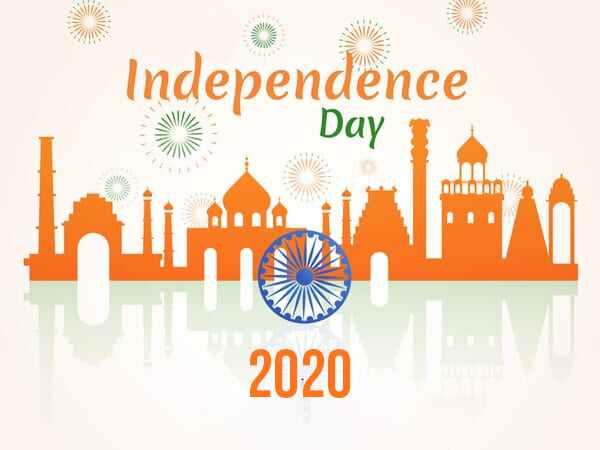 Independence Day 2020 : ఈ పంద్రాగస్టున ఈ పనులు చేస్తే జీవితాంతం గుర్తుంటాయి...!