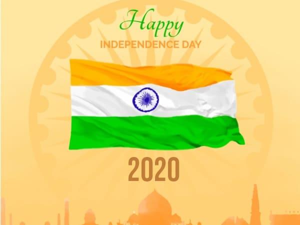 74th Independence Day 2020:స్వాతంత్య్ర దినోత్సవం గురించి ఎంత మందికి తెలుసు?