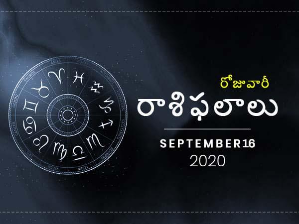 బుధవారం మీ రాశిఫలాలు (16-09-2020)