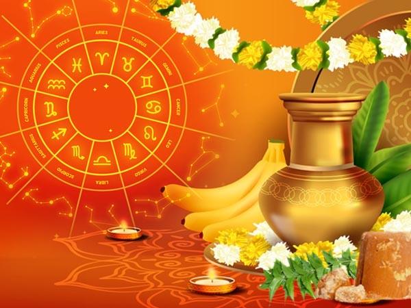Ugadi Rasi Phalalu 2021:కొత్త ఏడాదిలో మీ జాతకం తెలుసుకుని.. మీ జీవితానికి సరికొత్త బాటలు వేసుకోండి...!