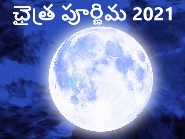 Chaitra Purnima 2021 date, time and significance