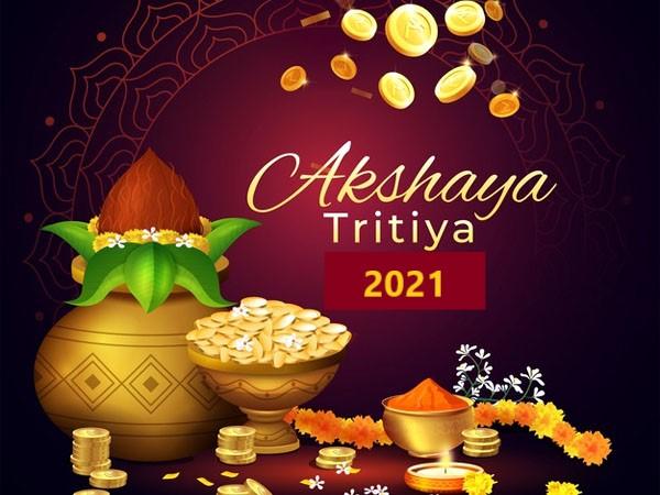 Akshaya Tritiya 2021: ఈ ఏడాదిలో అత్యంత పవిత్రమైన రోజు అక్షయ తృతీయ...!