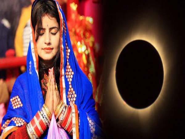 Jyeshtha Amavasya 2021: జ్యేష్ఠ అమావాస్య ప్రత్యేకతలేంటో తెలుసా...