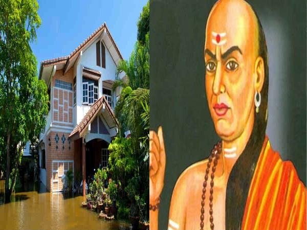 Chanakya Niti : ఇలాంటి చోట ఇల్లు కట్టుకోవద్దు.. ఆర్థిక పరంగా ఇబ్బందులు రావొచ్చు...!