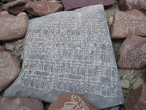 World Sanskrit Day 2021: సంస్కృత భాష స్పీచ్ థెరపీలా పని చేస్తుందట...ఎలాగో మీరే చూడండి...