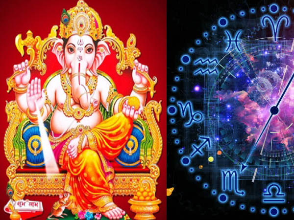 Ganesh Chaturthi 2021:మీ రాశిని బట్టి వినాయకుని ఇలా పూజిస్తే.. ఆటంకాలన్నీ తొలగిపోతాయట...!
