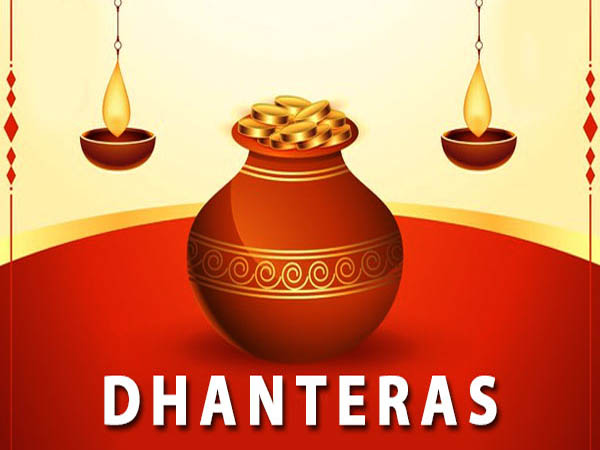 Dhanteras 2021:ధన త్రయోదశి విశిష్టతలేంటో తెలుసుకుందామా...