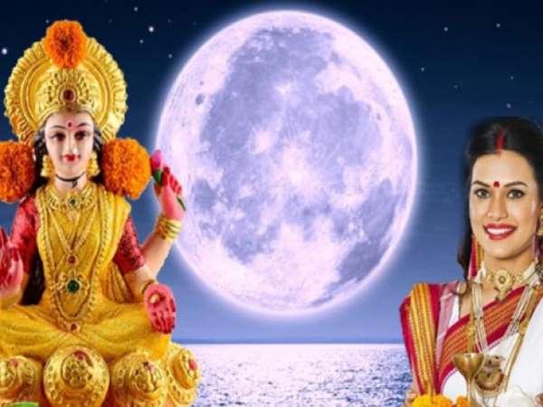 చంద్రుడు అమృతాన్ని వర్షించే రాత్రి; మీరు శరద్ పూర్ణిమలో ఇలా చేస్తే, అదృష్టం