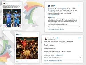 2019లో ఎక్కువ ట్వీట్లు.. ఏమోజీలు, హ్యాష్ ట్యాగులివే..