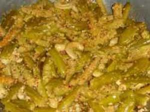 Brinjal Cashewnet Curry
