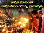 Karthigai Deepam Festival Festival Lamps