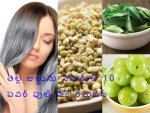 Poweful Home Remedies Reduce White Hair Naturally Telugu
