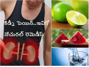 Suffering From Kidney Pain Here Are These Quick Natural Rem