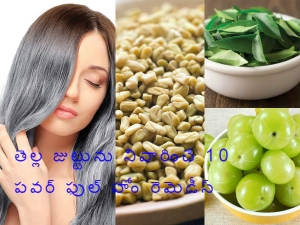 10 Poweful Home Remedies Reduce White Hair Naturally Telugu