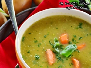 Red Lentil And Carrot Soup Recipe How To Prepare Spice