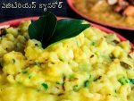 Spicy Pongal