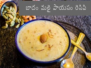 Almond Malai Kheer Recipe