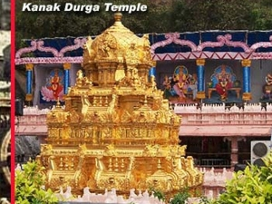 The Kanaka Durga Temple