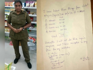 Tamil Nadu Woman Cop Caught On Camera Stealing Chocolates Tirupati Constable Theft Eggs