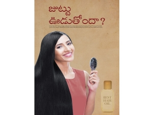 Parachute Ayurveda Oil For Hairfall