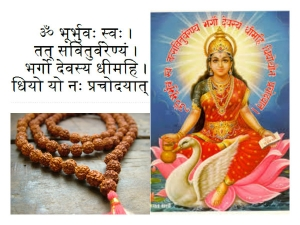 Benefits Of Chanting Gayatri Mantra 108 Times