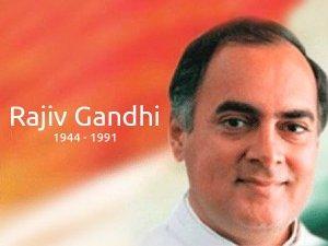 Sadhbavana Diwas 2019 75th Birth Anniversary Of Rajiv Gandhi