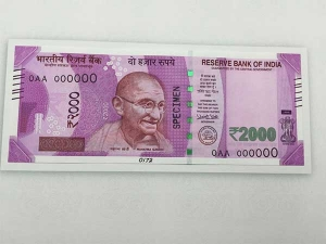 Story Behind The Picture Of Mahatma Gandhi S Face On India S Currency Notes