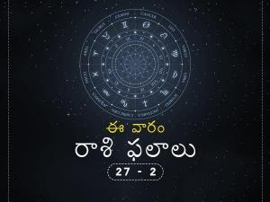 Weekly Rashi Phalalu For October 27th To November 2nd