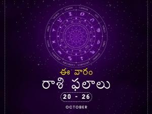 Weekly Rashi Phalalu For October 20th To October 26th