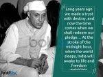 Unknown Facts About Jawaharlal Nehru