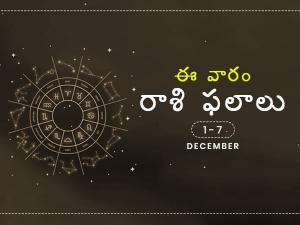 Weekly Rashi Phalalu For December 1 To December