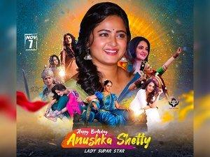 Interesing Facts About Anushka Shetty