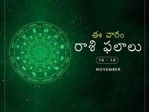 Weekly Rashi Phalalu For November 10th To November 16th