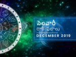 December 2019 Monthly Horosocope In Telugu