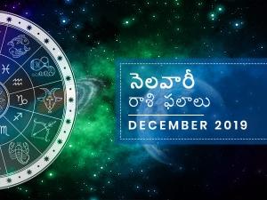 December 2019 Monthly Horosocope In Telugu