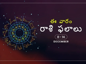 Weekly Rashi Phalalu For December 8 To December